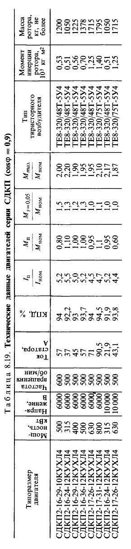 part8-22.jpg