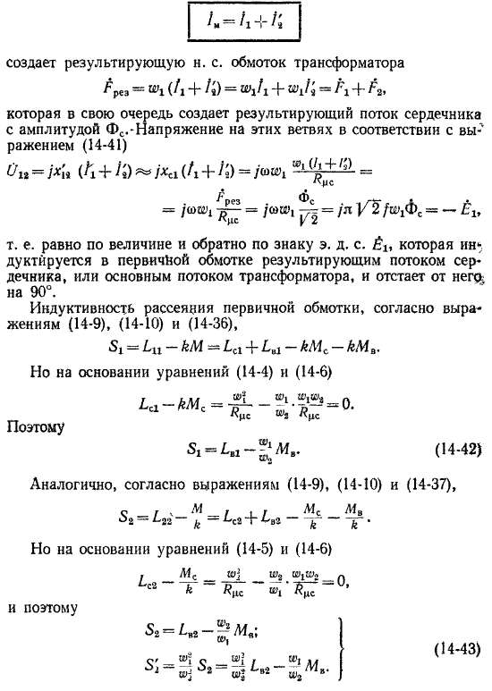 part17-27.jpg