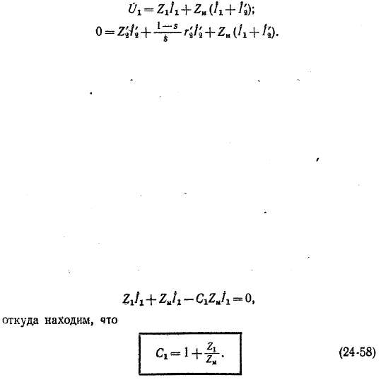 part27-50.jpg