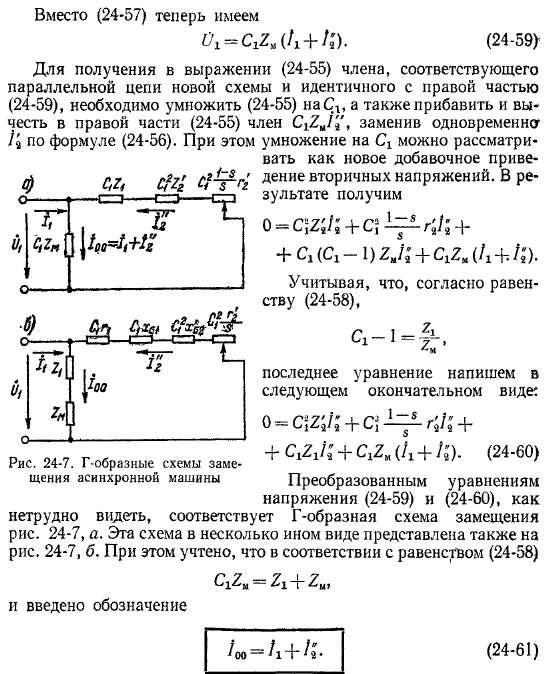 part27-51.jpg