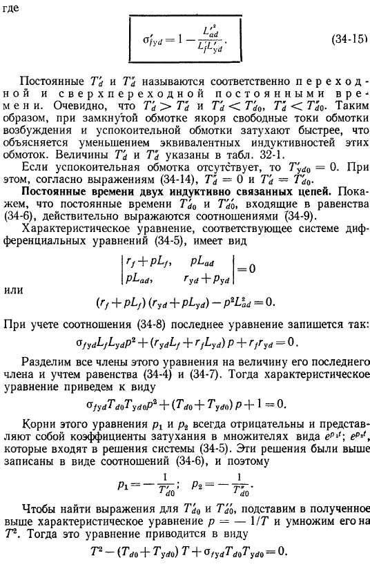 part37-19.jpg
